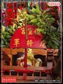 高雄市旗津天后宮天上聖母建廟341週年祈佑水路豐收暨過港祈福會香巡禮平安遶境大典(3):旗津天后宮495.jpg
