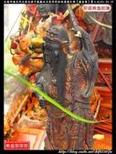 台南市麻豆代天府五府千歲歲次壬辰年科出巡遶境大典【麻豆香】第三天:壬辰年麻豆香014.jpg