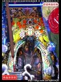 高雄市前金區扶風殿恭迎祖廟澎湖林投鳳凰殿萬.薛.池府千歲聖駕:前金扶風殿042.jpg
