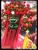 新港奉天宮天上聖母山海遊香出巡遶境嘉義市區(7):辛卯年新港奉天宮山海遊香1293.jpg