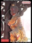 高雄市旗津區中洲廣濟宮觀音佛祖平安遶境大典(2):旗津廣濟宮290.jpg