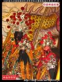 台南市新化區那拔林關新會文衡聖帝開光回鑾遶境安座大典(1):新化關新會035.jpg