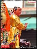 103阿猴迓媽祖─屏東市慈鳳宮天上聖母歲次甲午年出巡遶境大典(2):阿猴迓媽祖363.jpg