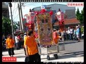 台南市新化區那拔林關新會文衡聖帝開光回鑾遶境安座大典(2):新化關新會210.jpg