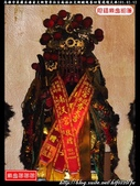 高雄市美濃區潘家文衡聖帝往台南漚汪文衡殿進香回駕遶境大典:美濃潘家文衡聖帝037.jpg