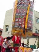 台南市下營北極殿上帝廟玄天上帝歲次丙申年開基建廟355週年平安遶境(2):下營北極殿376.jpg