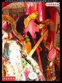 台中市太平區文武宮關聖帝君往台南市祀典武廟謁祖進香大典:台中文武宮090.jpg