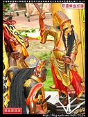 小腳腿范王會往南鯤鯓代天府進香-回駕遶境篇(1):小腳腿范王會148.jpg