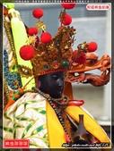 103阿猴迓媽祖─屏東市慈鳳宮天上聖母歲次甲午年出巡遶境大典(2):阿猴迓媽祖404.jpg