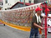 台南市下營北極殿上帝廟玄天上帝歲次丙申年開基建廟355週年平安遶境(2):下營北極殿375.jpg