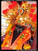 2012潮州城隍觀光文化祭-全國城隍聯誼會大會師遶境大典:2012潮州城隍觀光文化祭005.jpg
