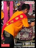 台南市新化區那拔林關新會文衡聖帝開光回鑾遶境安座大典(2):新化關新會215.jpg