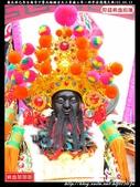 歲次癸巳年台南市下營北極殿玄天上帝廟三年一科平安遶境大典第一天(1):下營北極殿012.jpg