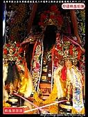 鼓山區天軍殿建廟落成二十週年三朝祈安清醮遶境大典:鼓山天軍殿092.jpg