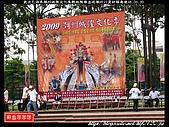 潮州城隍文化季全國藝陣會師(上):潮州城隍廟471.jpg