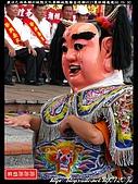潮州城隍文化季全國藝陣會師(下):潮州城隍廟596.jpg
