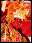 台中市太平區文武宮關聖帝君往台南市祀典武廟謁祖進香大典:台中文武宮092.jpg
