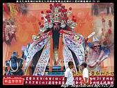 潮州城隍文化季全國藝陣會師(上):潮州城隍廟472.jpg