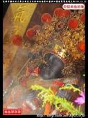 高雄市鹽埕區大舞台威靈宮往澎湖祖廟參加慶典回鑾接駕暨遶境大典:大舞台威靈宮064.jpg
