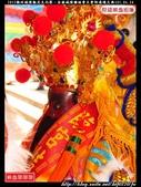 2012潮州城隍觀光文化祭-全國城隍聯誼會大會師遶境大典:2012潮州城隍觀光文化祭007.jpg