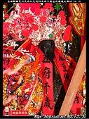 麻豆代天府代天巡狩五府千歲出巡遶境大典-出發篇:麻豆代天府006.jpg