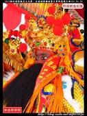 2012潮州城隍觀光文化祭-全國城隍聯誼會大會師遶境大典:2012潮州城隍觀光文化祭008.jpg