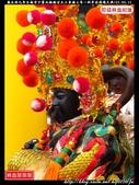 歲次癸巳年台南市下營北極殿玄天上帝廟三年一科平安遶境大典第一天(1):下營北極殿015.jpg