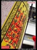 高雄市鼓山區哈瑪星朝生宮池府千歲於林園三清宮開光聖眼回駕遶境(1):哈瑪星朝生宮002.jpg