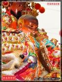 103阿猴迓媽祖─屏東市慈鳳宮天上聖母歲次甲午年出巡遶境大典(2):阿猴迓媽祖365.jpg