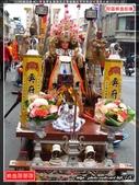 103阿猴迓媽祖─屏東市慈鳳宮天上聖母歲次甲午年出巡遶境大典(2):阿猴迓媽祖498.jpg