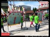 台南市新化區那拔林關新會文衡聖帝開光回鑾遶境安座大典(2):新化關新會135.jpg