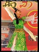 「萬宗一心.台灣加油」祈福活動-東方藝術團演出:東方藝術團018.jpg