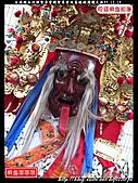 台南縣白河鎮聖帝會關聖帝君巡香植福遶境大典(2):白河聖帝會148.jpg
