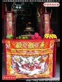 台南市普濟殿境聖尊堂建堂15週年辛卯年謁祖進香回鑾遶境(1):普濟殿境聖尊堂004.jpg