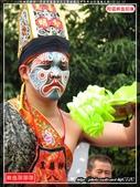 103阿猴迓媽祖─屏東市慈鳳宮天上聖母歲次甲午年出巡遶境大典(2):阿猴迓媽祖394.jpg