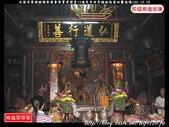 台南市普濟殿境聖尊堂建堂15週年辛卯年謁祖進香回鑾遶境(1):普濟殿境聖尊堂006.jpg