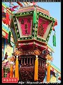 鼎金聖母堂建堂四十週年暨謁祖回鑾遶境(上):鼎金聖母堂082.jpg