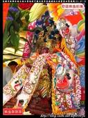 高雄市新興區南台池王會池府千歲壬辰年往海埔池王府會香回駕遶境:南台池王會002.jpg
