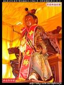 歲次癸巳年台南市下營北極殿玄天上帝廟三年一科平安遶境大典第一天(2):下營北極殿377.jpg