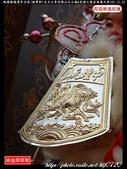 桃園縣龍潭半天府(振聲軒)玄天上帝往鳳山天公廟進香大典:龍潭半天府009.jpg