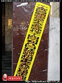 內惟黃正公祠黃正公尊神往蚵仔寮招軍進香請火回駕遶境:內惟黃正公祠004.jpg