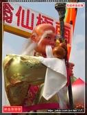嘉義縣鹿草鄉關聖會關聖帝君往朴子天公壇謁祖進香回鑾遶境大典:鹿草關聖會112.jpg