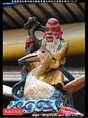 鳥松北極化龍殿中壇元帥出巡遶境大典:鳥松北極化龍殿012.jpg