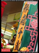 高雄市新興區南台池王會池府千歲壬辰年往海埔池王府會香回駕遶境:南台池王會006.jpg