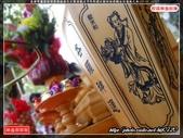 高雄市鹽埕區頂堡保安宮天上聖母歲次甲午年建三朝祈安清醮出巡遶境大典:鹽埕頂堡保安宮011.jpg