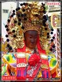 103阿猴迓媽祖─屏東市慈鳳宮天上聖母歲次甲午年出巡遶境大典(2):阿猴迓媽祖320.jpg