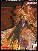 台南市普濟殿境聖尊堂建堂15週年辛卯年謁祖進香回鑾遶境(1):普濟殿境聖尊堂013.jpg