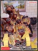 嘉義縣新港奉天宮2014山海遊香迎媽祖遶境大典第四天(1) :PhotoCap_2014山海遊香063.jpg