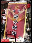 歲次己丑年龍水化龍宮&三鳳宮中壇元帥進香熱潮:98化龍宮&三鳳宮134.jpg