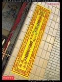 高雄市三民區鼎金北極殿玄天上帝癸巳年開啟廟門入火安座遶境大典: